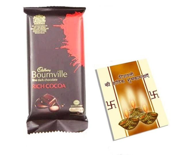 Bournville-For Diwali